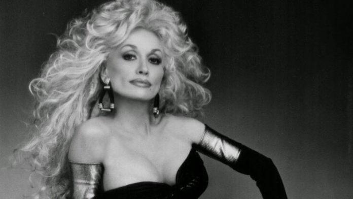 Dolly Parton Measurements